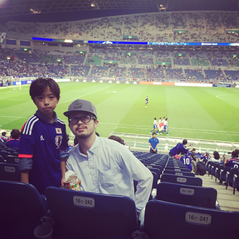息子と一緒に日本代表の試合に