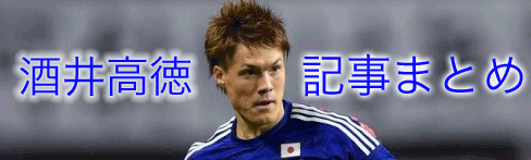 gotoku_banner