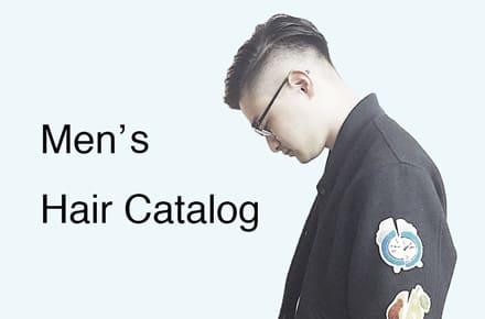 mens hair catalog